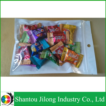 New Style Candy Small Ziplock Bags