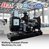electrical vibration generator large power electric