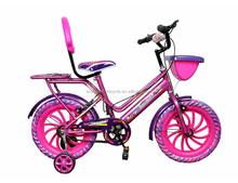 Kids Bikes for 3 Years Old Children Bicycle Four Wheels Girl Children Bike