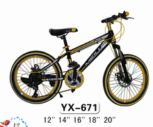"20"" full suspension children mountain bike/bycicle"