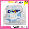Manufacturer of baby diaper in China, disposable baby nappy, good quality baby diaper