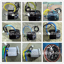 Yufeng on sales electric tricycle motor of high quality