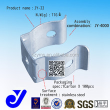 JY-22|Pipe rack metal clamp| Flow pipe system metal connector| Steam pipe expansion U-shaped joint