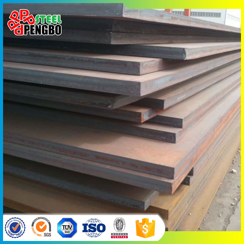 factory high quality low price 8mm hot rolled S400 Q235 carbon steel plate