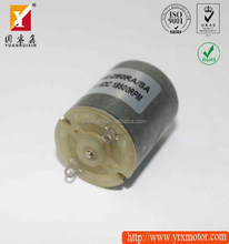 3v 45mm length small electric massager motor for sex machine