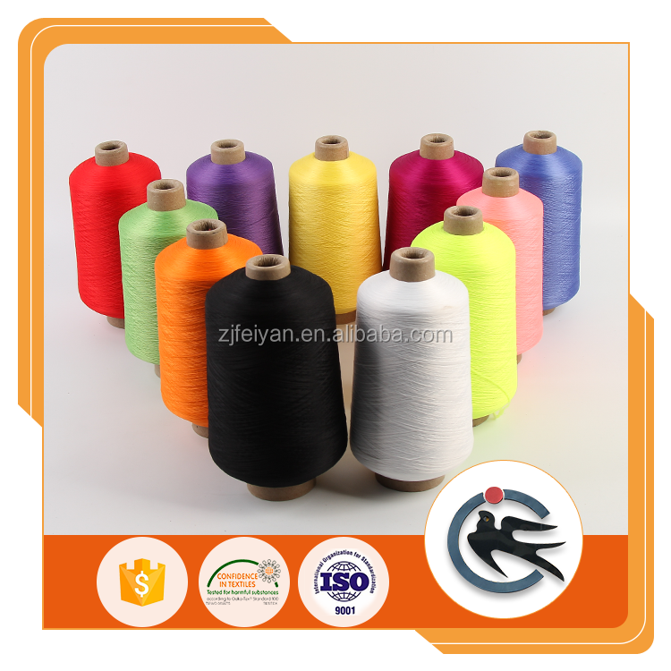 Hot sell 100% stretch nylon yarn