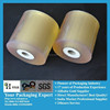 Super Clear Yellow PVC Plastic Wrapper
