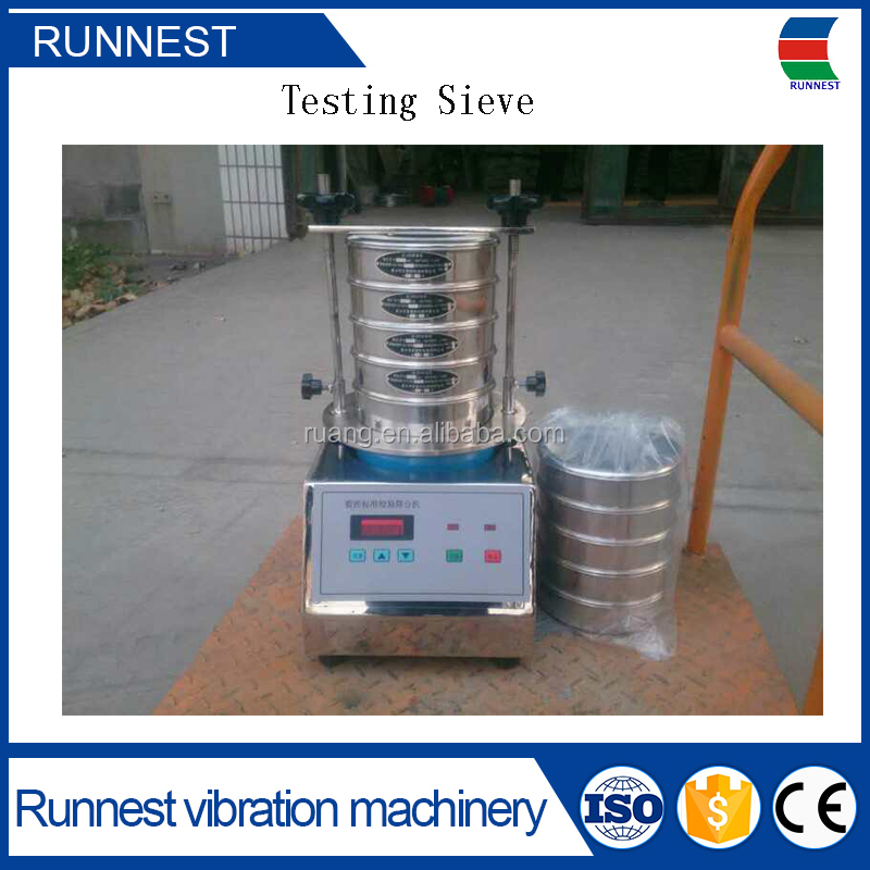 200mm standard test sieve