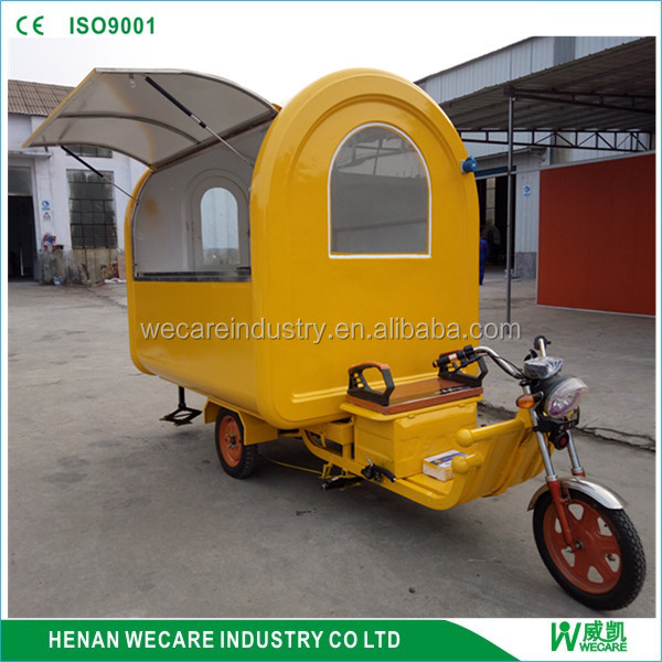 electric tricycle food vending cart