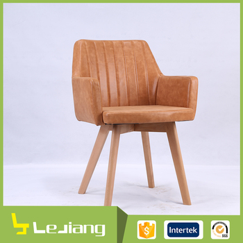 Design furniture wood leg and leather dining room chair