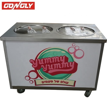 2018 Hot sale pan fry ice cream machine with price and long service life