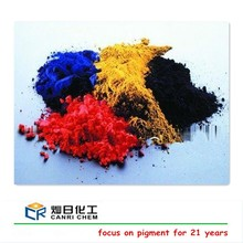 Superior Large-scale factory sell brick powder iron oxide red yellow 130 313 for making paint prices/rubber tile dye