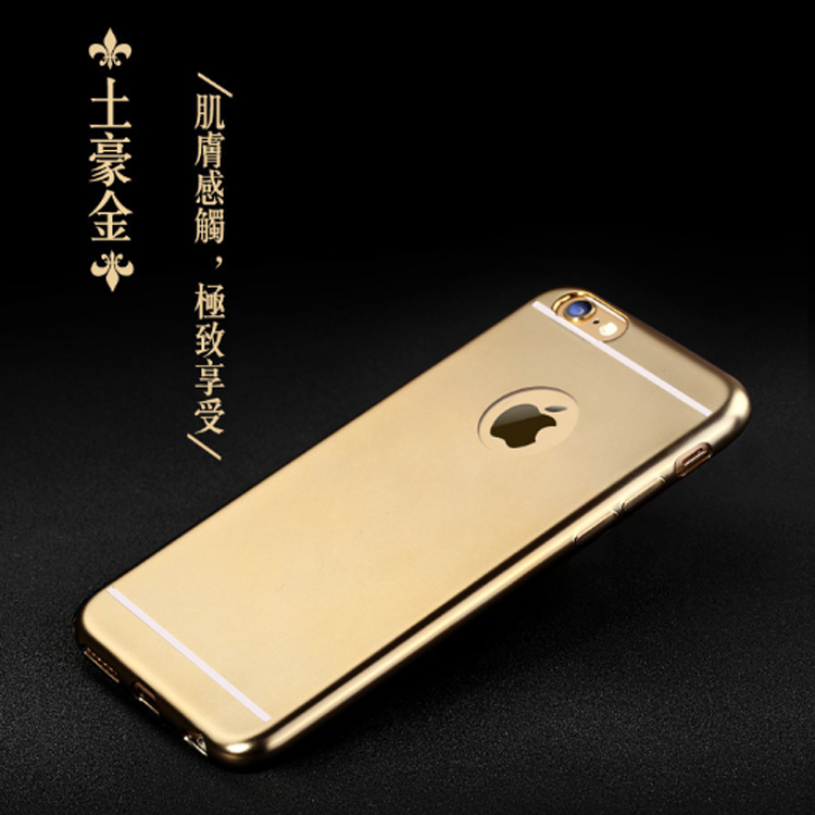 Electroplating tpu case for <strong>iphone</strong> 6S ,for <strong>iphone</strong> 6 matte back cover phone case