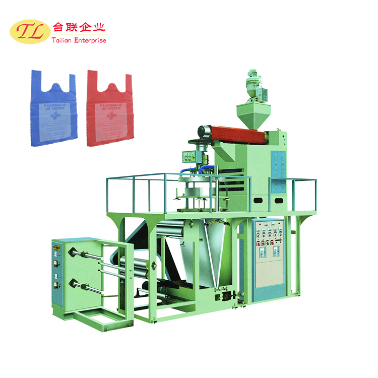TL shanghai gold supplier produce pp film blowing machine, automatic paper shopping bag making machine