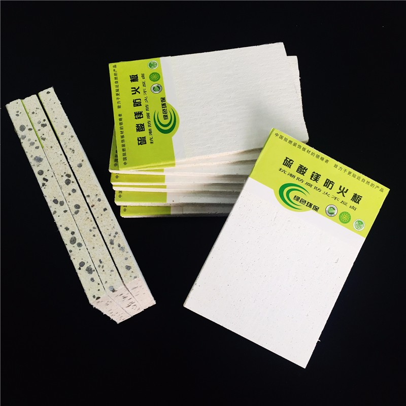 Cheap price professional magnesium oxide MgO fireproof insulation board
