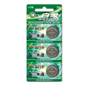 CR2016 Lithium Button Battery (Blister Pack)