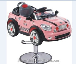 Salon baby car chair new styling salon kid chairs for hot sale JXK029A