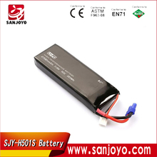 Hubsan H501S Original Replacement Battery 7.4V 2700mAh 10C Lipo Battery parts SJY-Hubsan H501S Battery