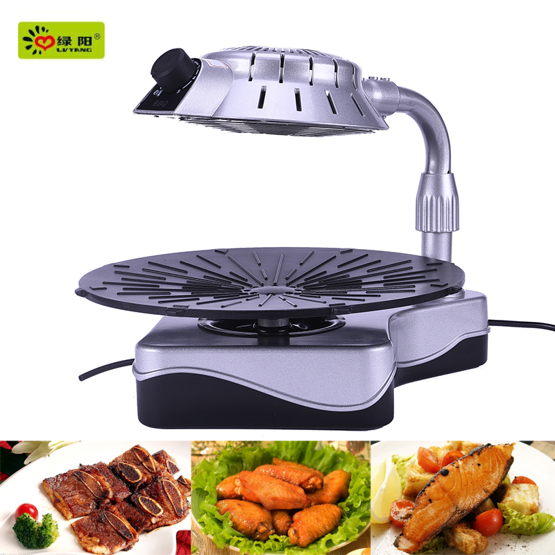 2016 korean smokeless infrared electric hot pot grill & bbq grill restaurant equipment indoor