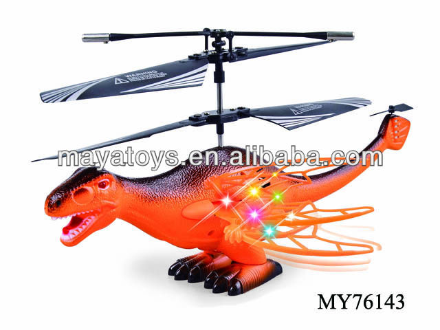 R/C 3.5 Channel dinosaur infrared helicopter (with USD line)