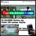 New! Mobile phone short message communication P6-16x128RGB full color Suckers LED windows car Sign