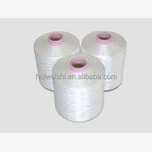 Polyester Yarn ETS100D,High Stretch
