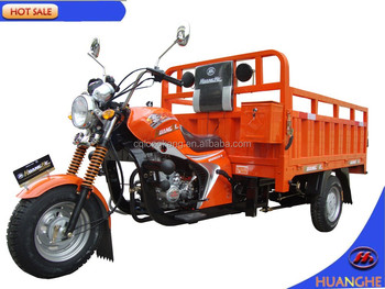 cheap three wheel cargo motorcycle