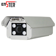 Enster 2MP Vehicles License Plate Capture Recognition 1080P LPR IP Camera 6mm/8mm/12mm Lens Waterproof IP66