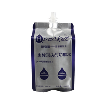 Stand up spout pouch aseptic packing bag for liquid packaging