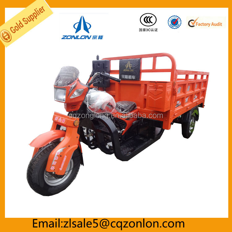 200cc ZONLON 3 Wheel Motorcycle For Cargo Loading On Sale