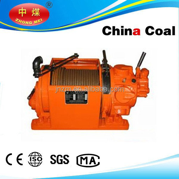 JQH series coal mining air winch