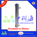 Ultraviolet water purifier,UV for aquaculter,