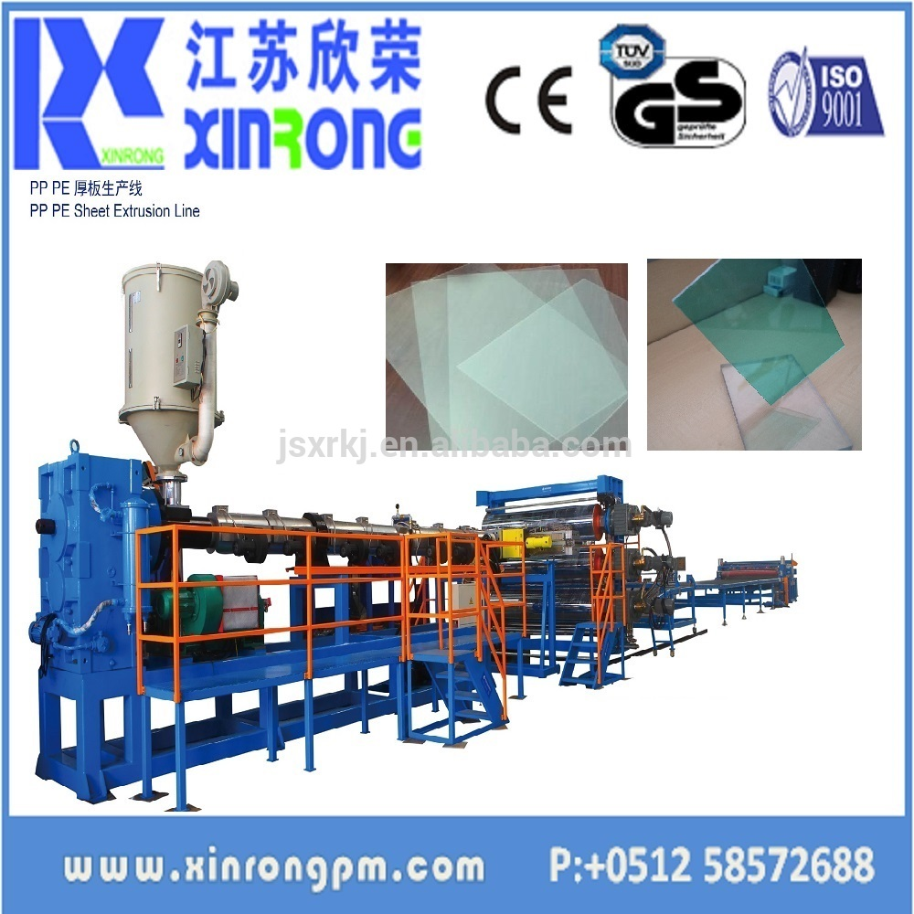 China manufacturer pp sheet making extrusion machine/extrusion line