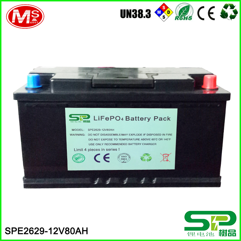 Rechargeable lithium ion battery 12v 80Ah Lifepo4 Battery Pack Replace Lead Acid for Golf car