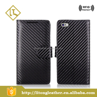 Alibaba China Supplier Genuine carbon fiber Leather Phone Case for Mobile Phone