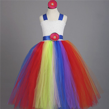 Flower Girl Dress with Wedding Birthday Bridesmaids Tutu Dresses Rainbow Tulle Dress