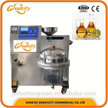FACTORY PRICE used oil cold press machine sale/palm oil pressing machine