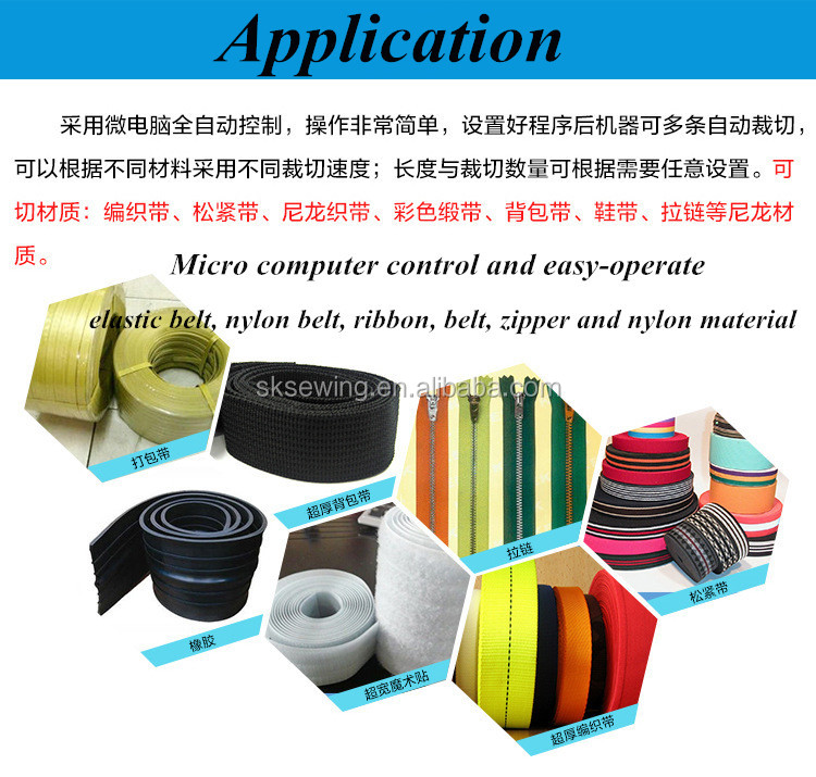 Computer controlled Polyester zipper Ribbon Webbing Hot Cutting machine