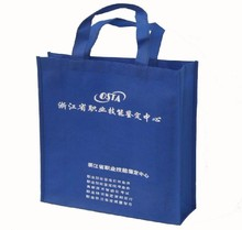 hot sale promotional colorful blue China pp non woven bag shopping bag