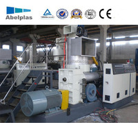 hdpe recycle plastic pellets making machine
