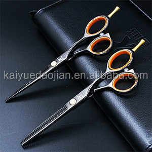 KAI YUE Professional 5.5 inches Hair Scissors, High Quality Cutting Thinning Hair Shears, New Hairdressing Scissors Set BJ55A