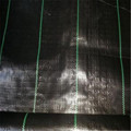 100GSM 1.05M*100M Black Ground Cover Fabric