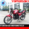 2017 CHINESE MOTORCYCLE 200CC STREET BIKE FOR SALE
