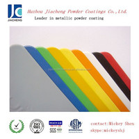 color thermosetting waterproof powder coating for Satellite Antenna