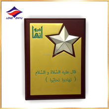 Inspirational plaques Hot Wooden award with metal star trophy