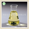 /product-detail/top-quality-natural-cod-liver-oil-60557553171.html