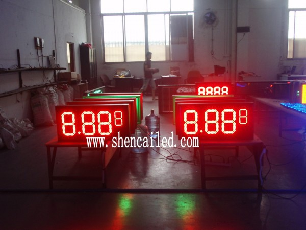 guangzhou numerical fuel oil price in dubai
