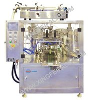 XFG pharmaceutical particles packing machinery