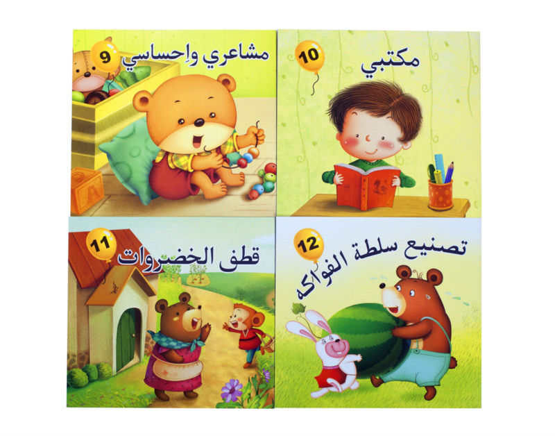 new series arabic learning book with mould with talking pen