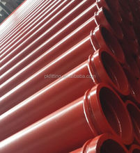 DN125 5inch schwing concrete pump parts 3m cheap price concrete pump pipe